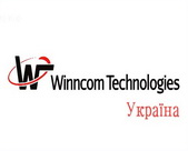 Cisco TelePresence в Украине? Winncom Technologies!